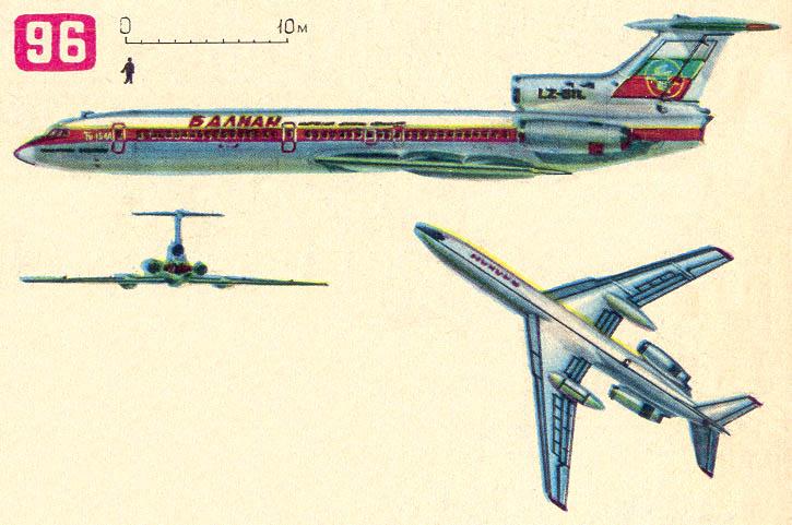 самолет Ту-154 (СССР,
