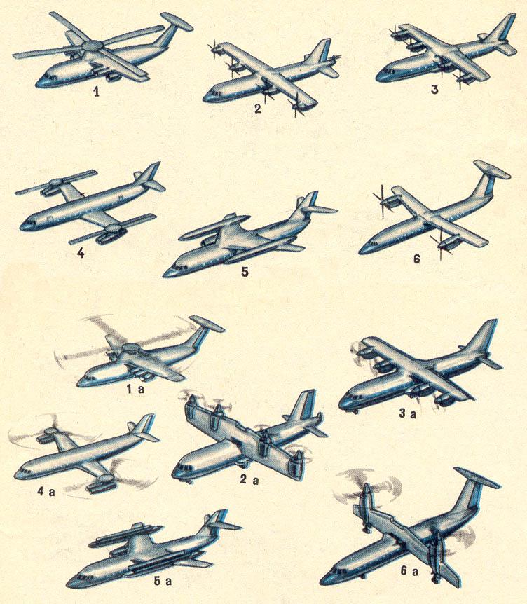 Схемы транспортных летательных